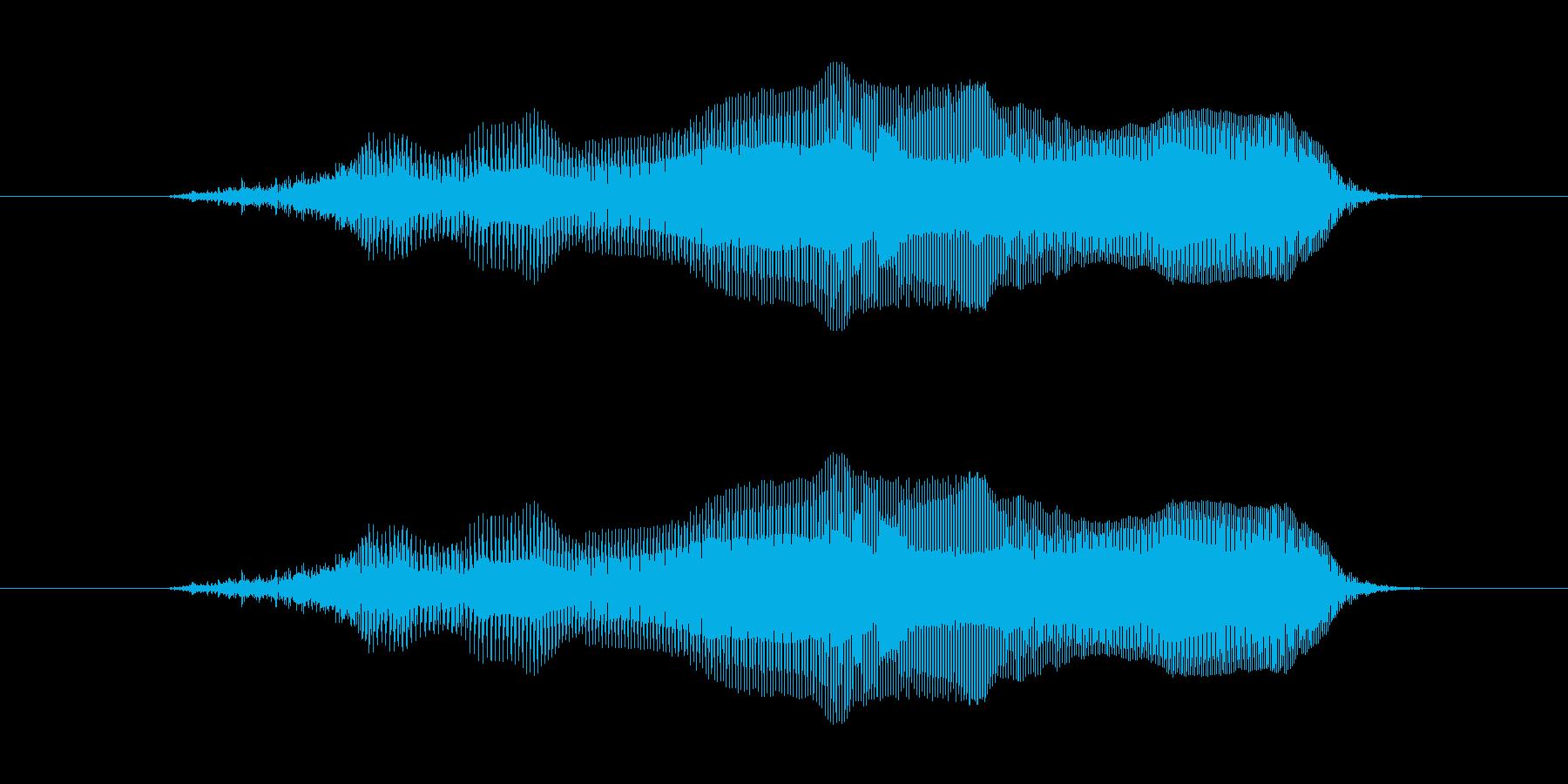 はぁー?の再生済みの波形