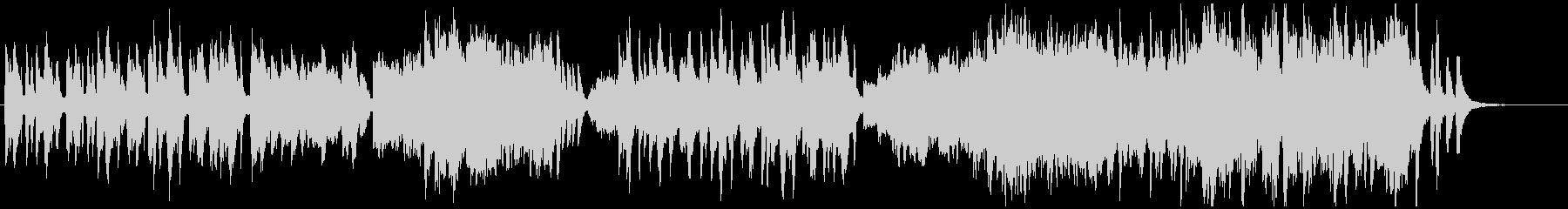 アニメ劇伴風ほのぼの日常BGMの未再生の波形