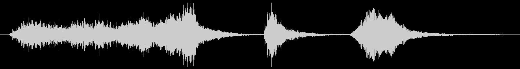 ストリングスが飛び跳ねるサウンドロゴの未再生の波形