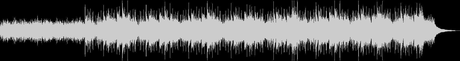 Acoustic Suspenseの未再生の波形