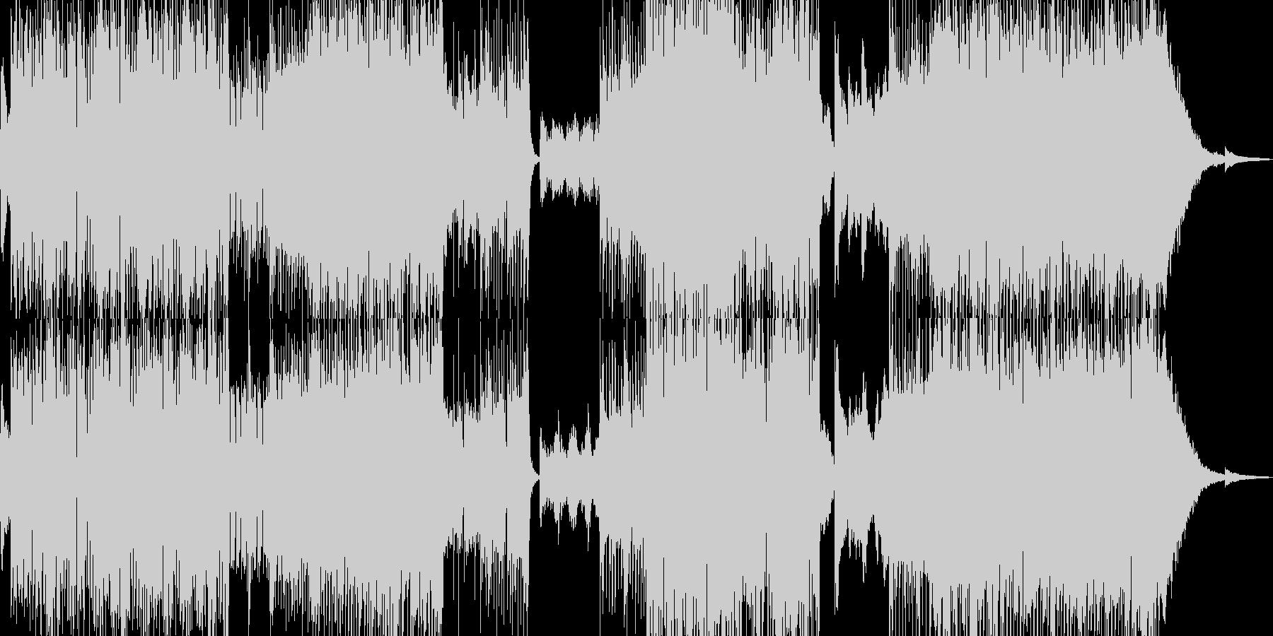 闇→光・忍び寄る恐怖がテーマのロックの未再生の波形