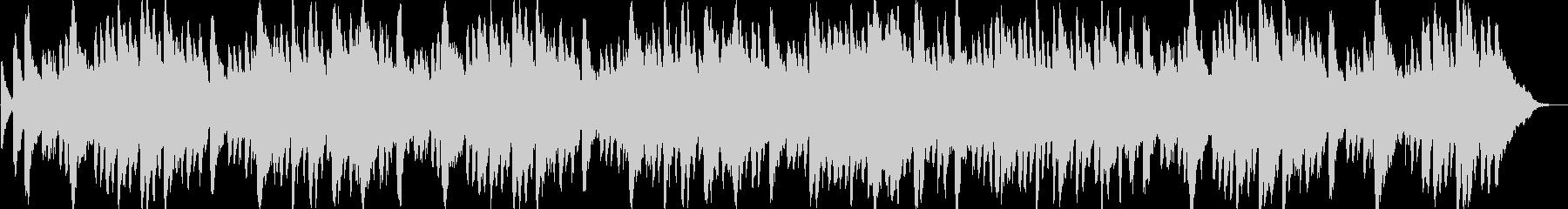 トロイメライ/シューマンの未再生の波形