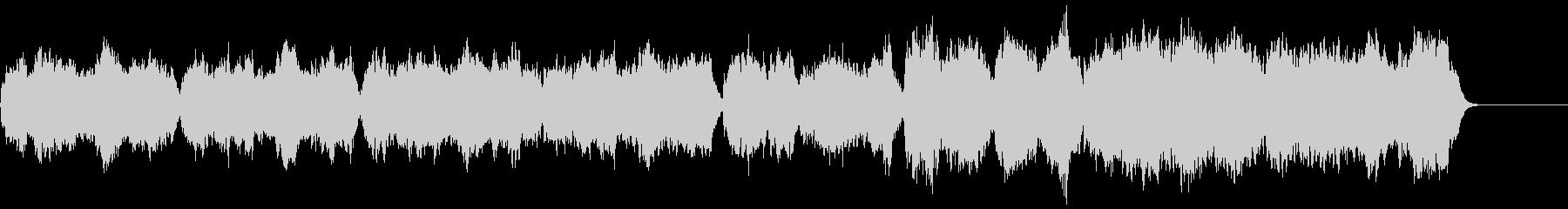 バロック編成の約1分のオリジナル曲の未再生の波形