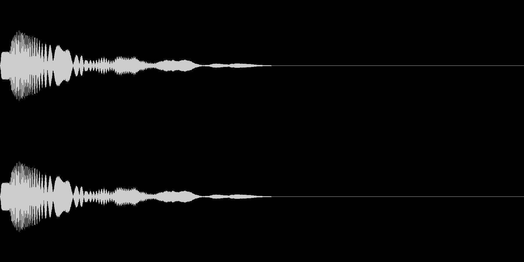 アイコン出現(ポッ/ポン!)の未再生の波形