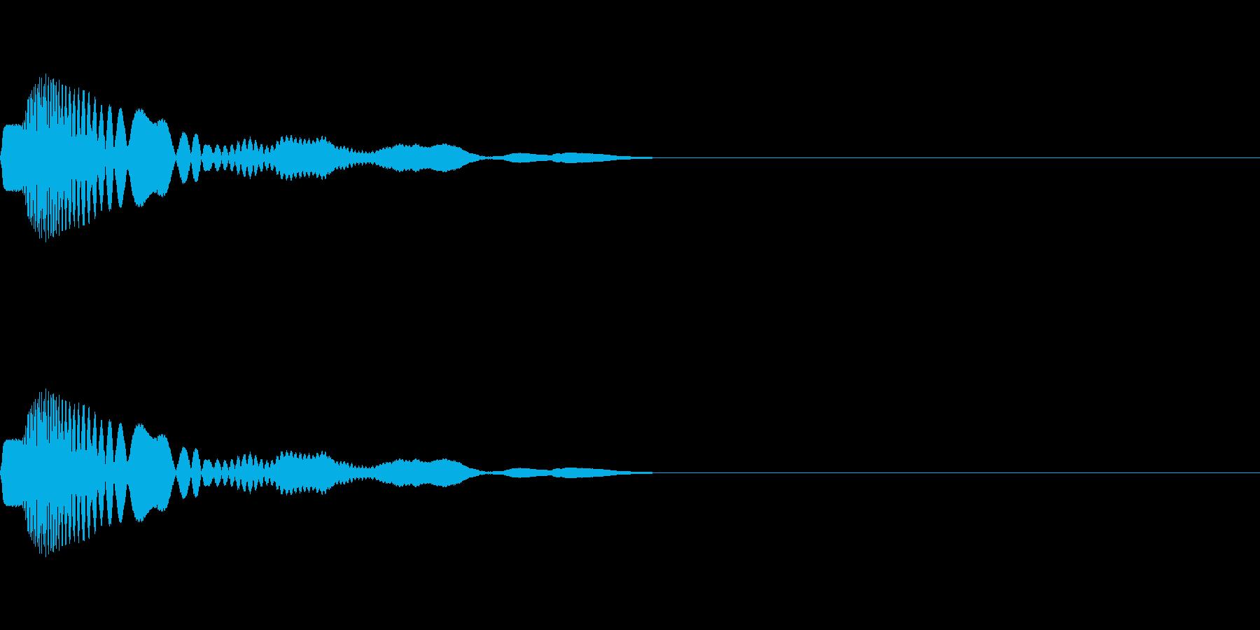 アイコン出現(ポッ/ポン!)の再生済みの波形