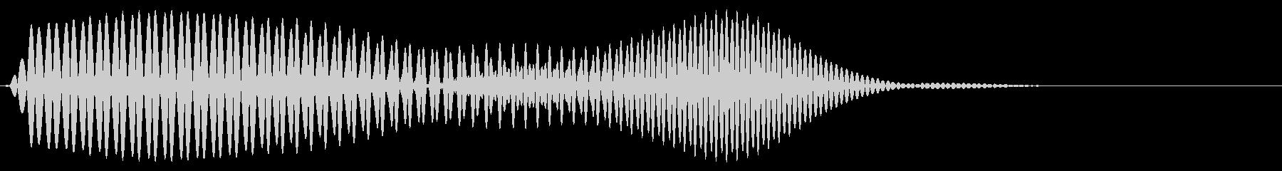レトロでちょっぴり可愛らしいボタン音01の未再生の波形