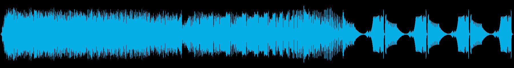 トランジットSci Fiバンパーの再生済みの波形