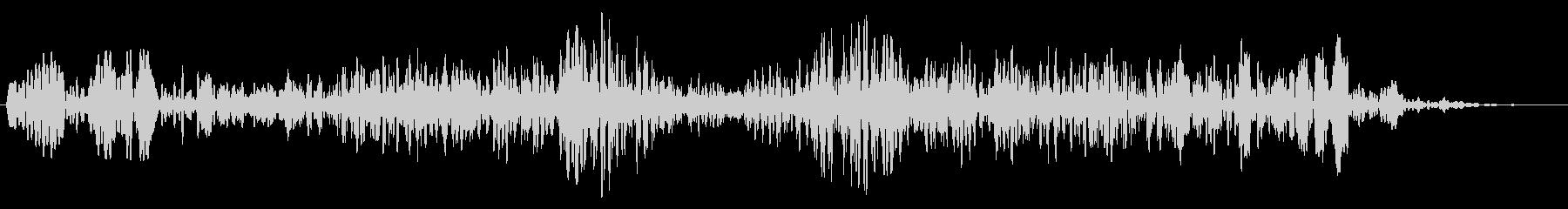 ゴーァシュアーン(通過音)の未再生の波形