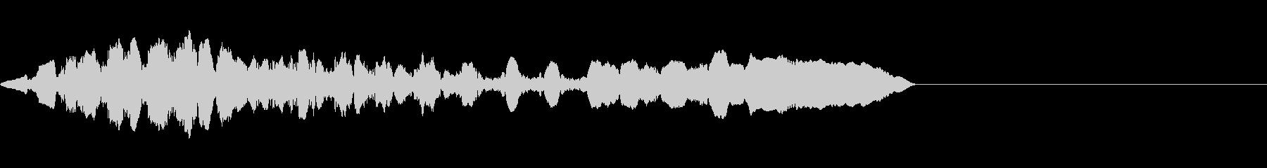 スライドホイッスル、ワーブル、降順。の未再生の波形
