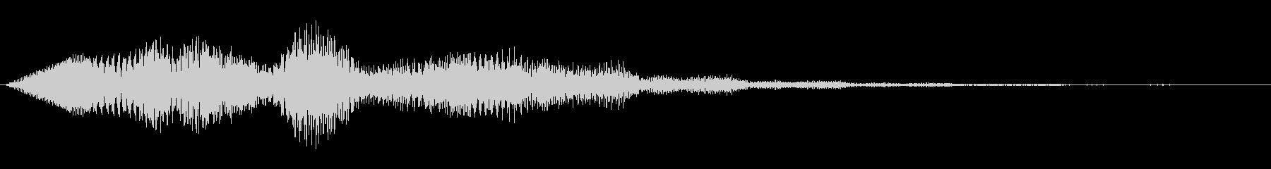 不吉な音(ノイズ)2の未再生の波形