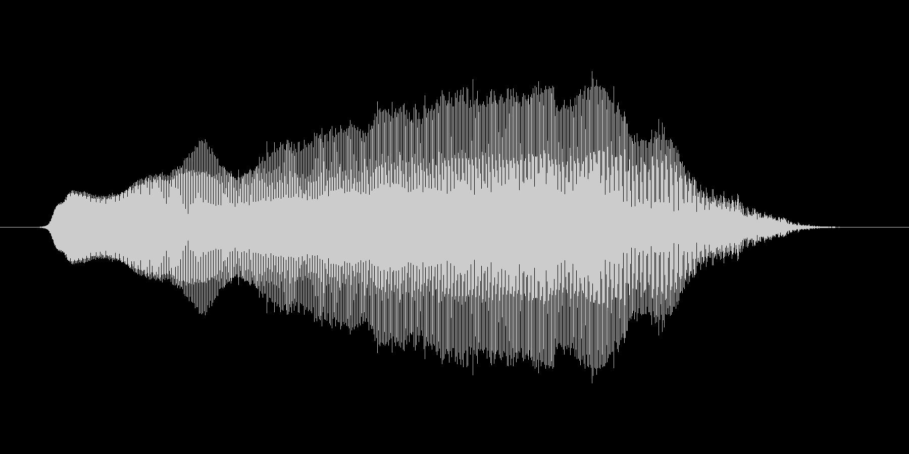 うわぁ〜の未再生の波形