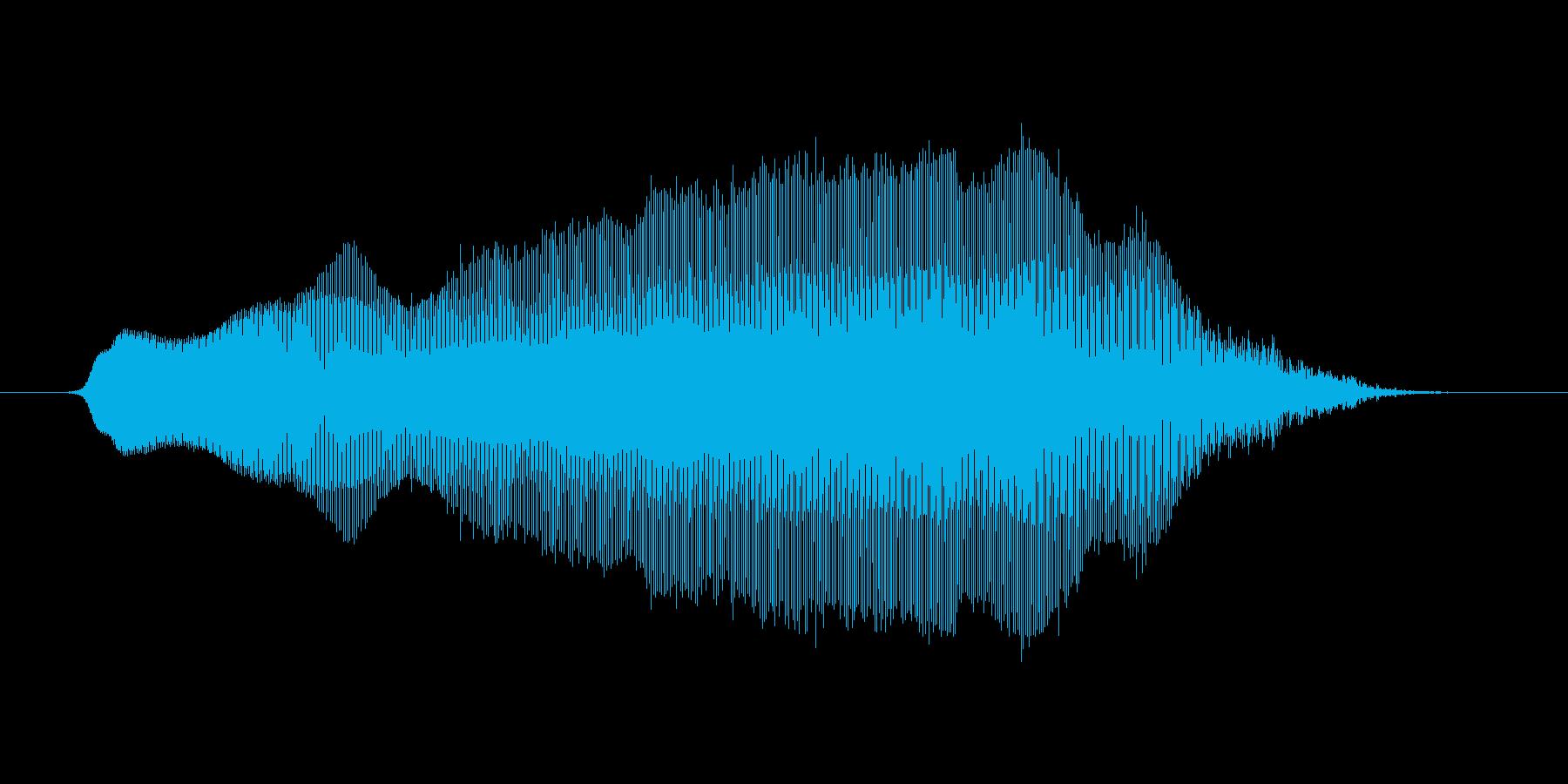 うわぁ〜の再生済みの波形