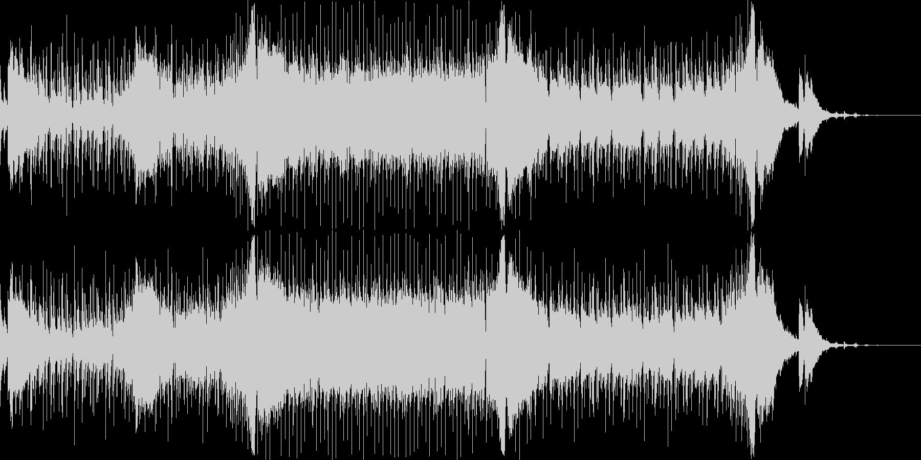 オシャレでさわやかな夏のトロピカルハウスの未再生の波形