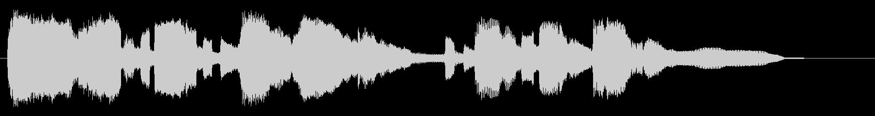 官能的なサックスの15秒ジングル、CMにの未再生の波形