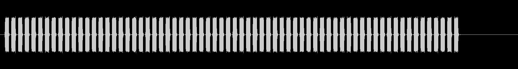 ユーザーインターフェイス音の未再生の波形