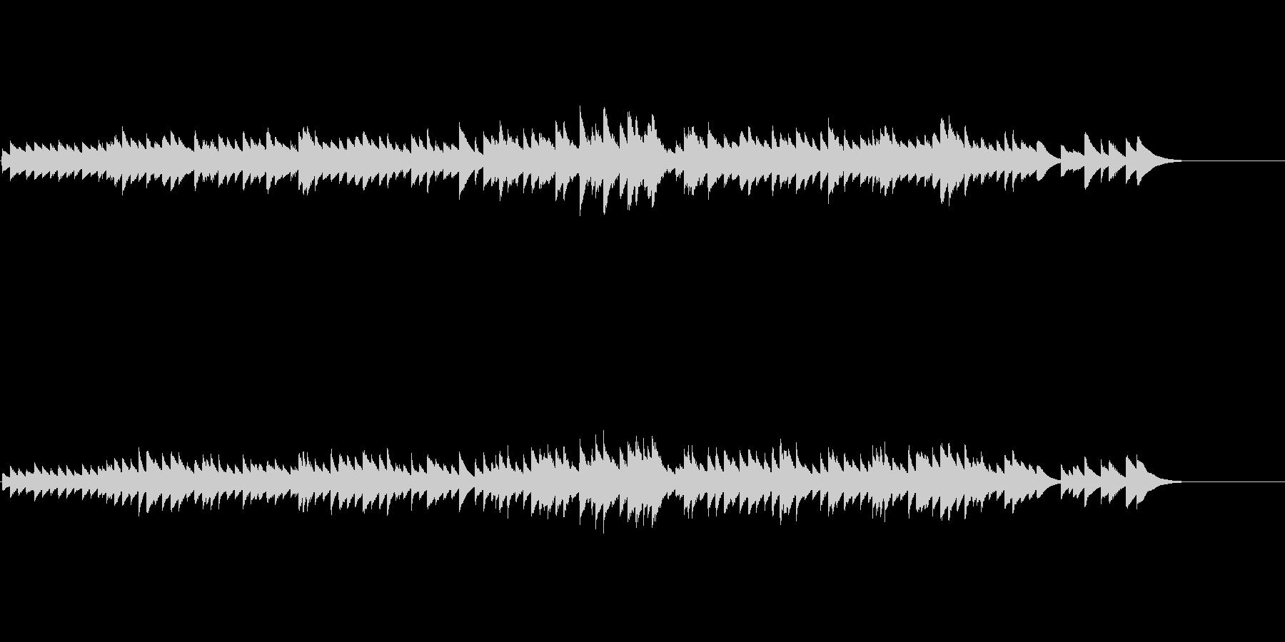 不思議なバレリーナのオルゴールワルツ曲の未再生の波形