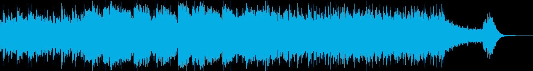 近未来を感じるBGMの再生済みの波形