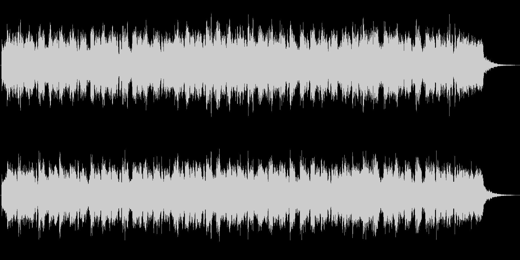 シンセブラスの印象的なプログレ風ジングルの未再生の波形