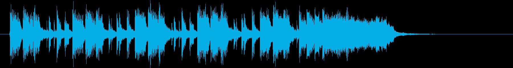 フュージョンポップスのバンドのジングルの再生済みの波形