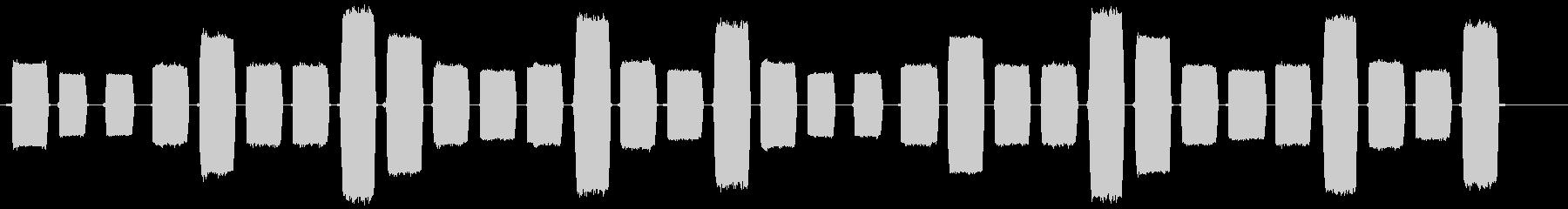 ピコピコとコンピュータを操作する音ですの未再生の波形