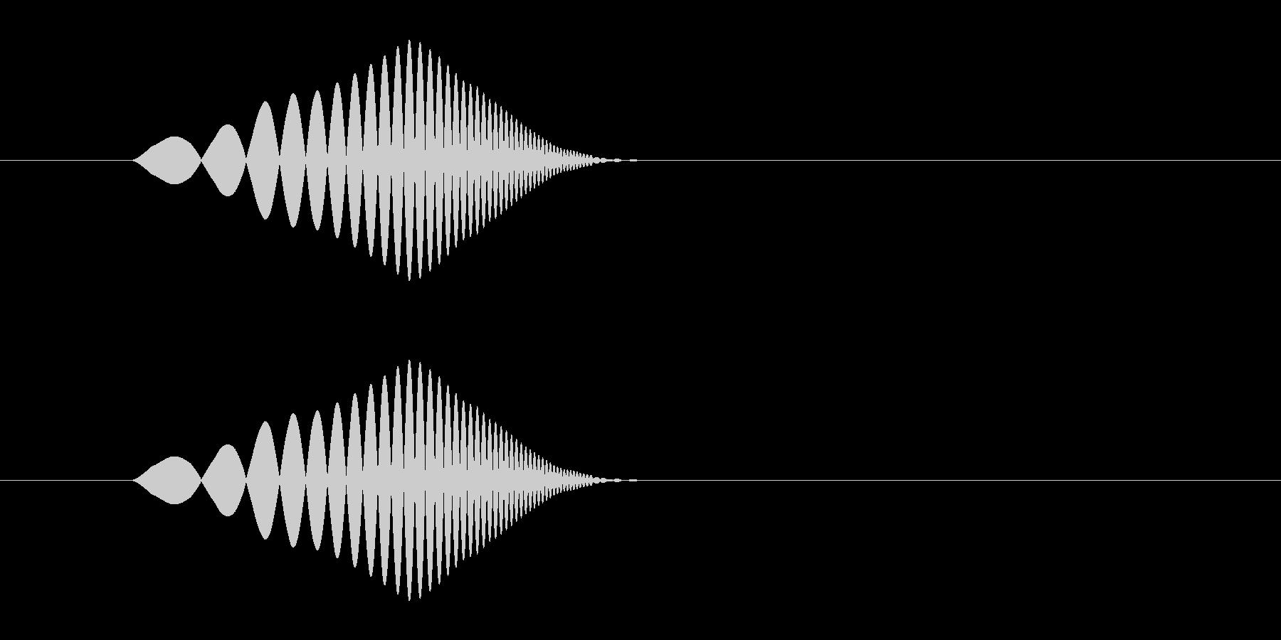 ぽよっ(ほっぺ・吹き出し・バブル)の未再生の波形