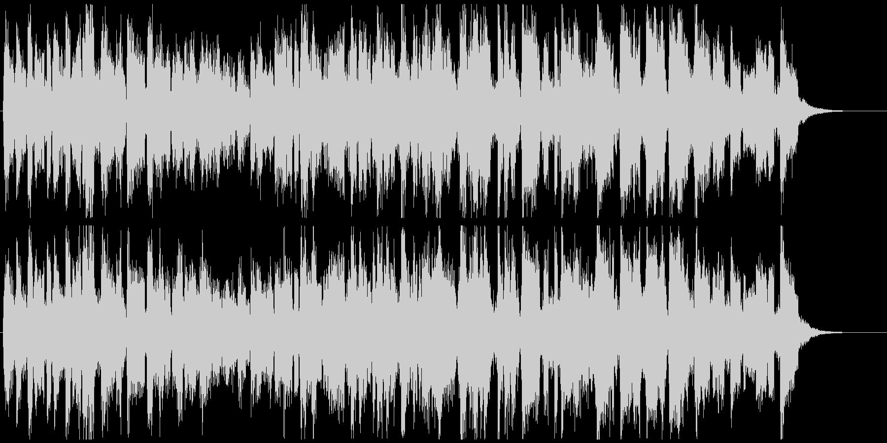 CM向け15秒ジャズ■せわしないビバップの未再生の波形