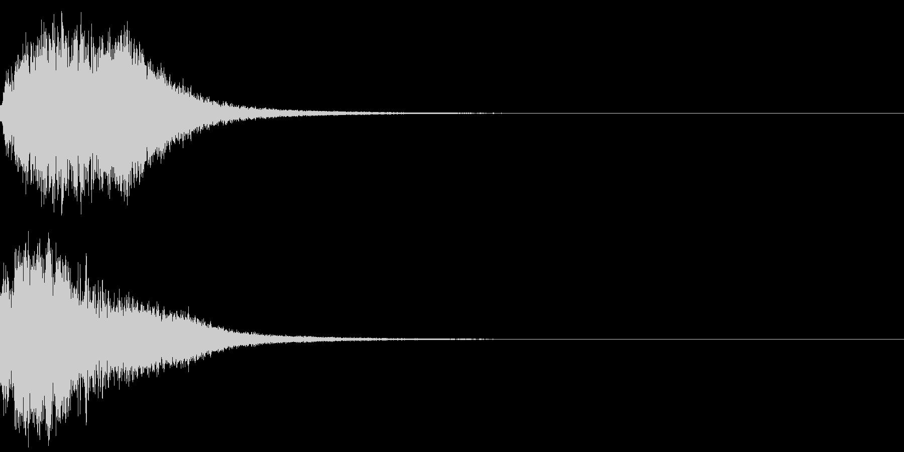 シャキーン(魔法、星、光の輝きに)6CVの未再生の波形