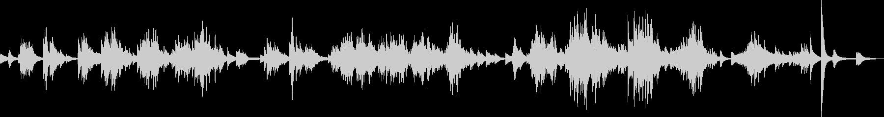A sad and moody piano solo's unreproduced waveform