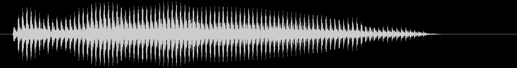 牛の鳴き声 短い(チープ) モゥゥの未再生の波形