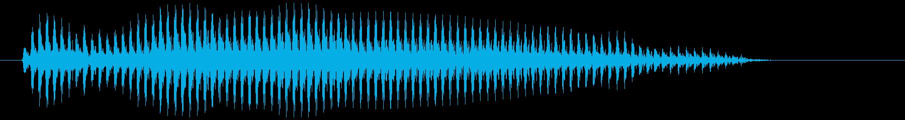 牛の鳴き声 短い(チープ) モゥゥの再生済みの波形