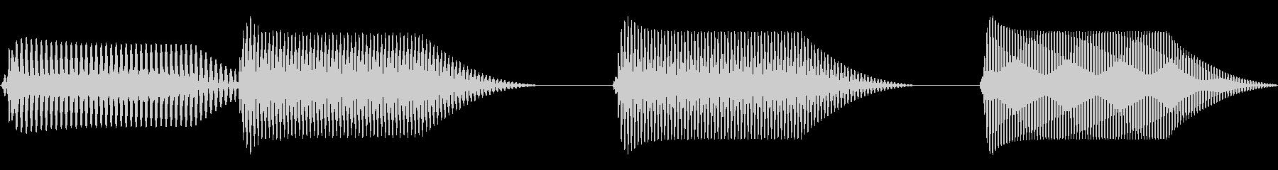 往年のRPG風 コマンド音 シリーズ 4の未再生の波形