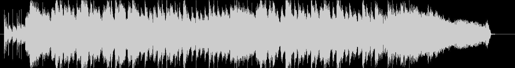 カリフラワーがテーマのミドルテンポ楽曲の未再生の波形