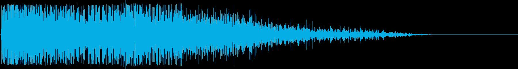 大爆発の再生済みの波形