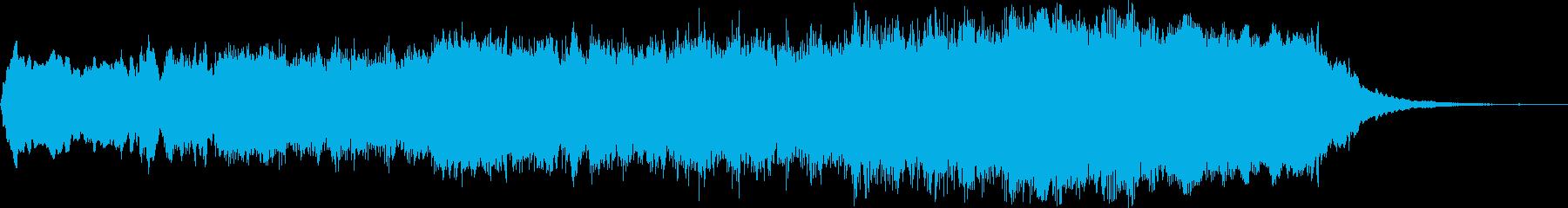 勝利を称えるファンファーレの再生済みの波形