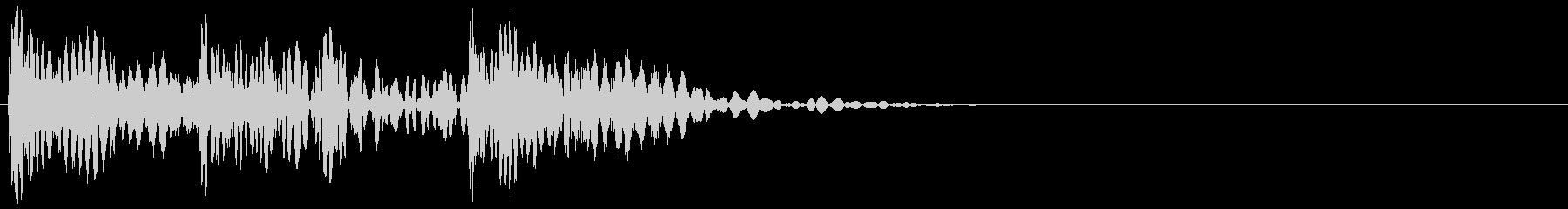 ボコボビビシッ(ラッシュ攻撃)の未再生の波形
