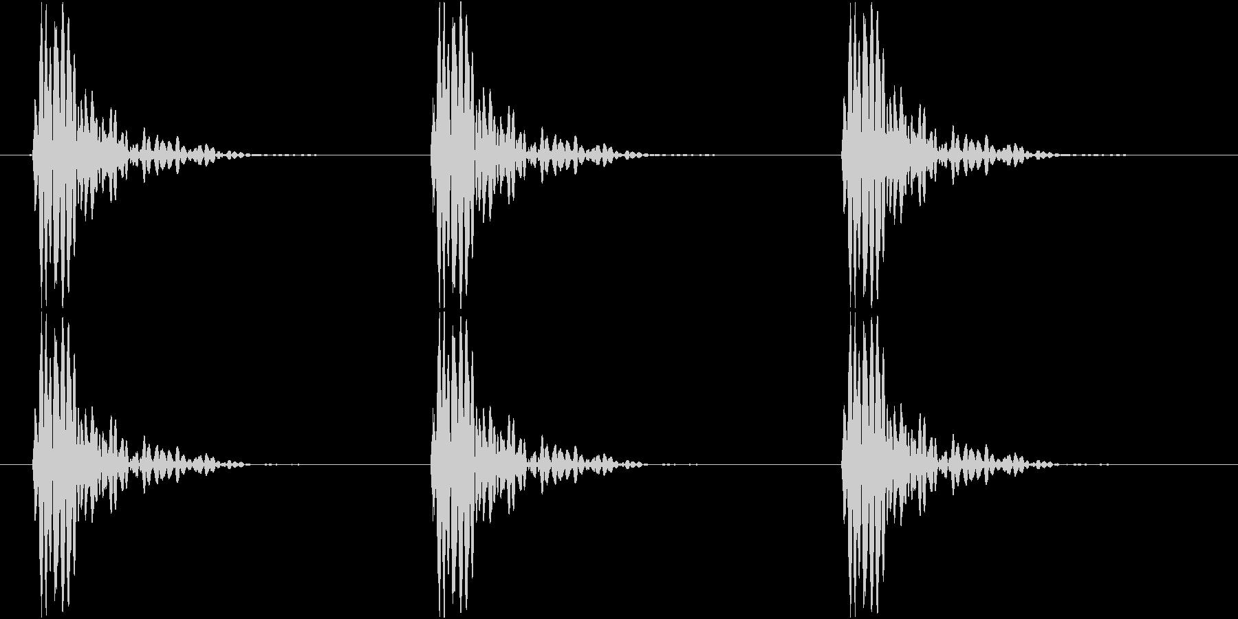 ドンドンドン(ノックする、ゆっくり)の未再生の波形