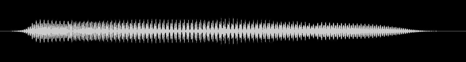 (女性)ドイツ語 数字9(九) ノインの未再生の波形