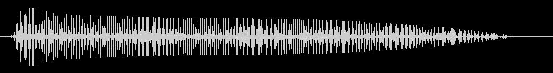 ブワワワワ〜ン(ゆるく気が抜ける振動音)の未再生の波形