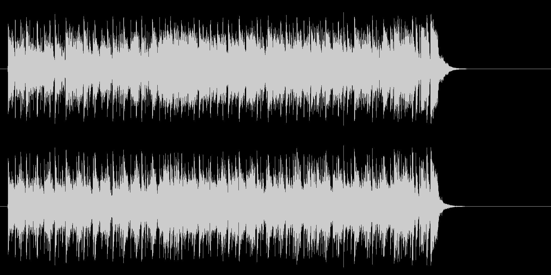 前向きなフュージョン(サビ~エンド)の未再生の波形