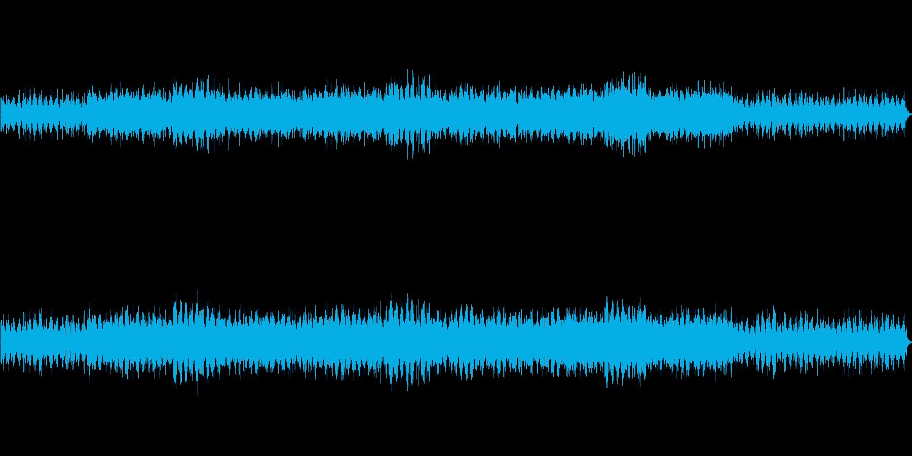 心落ち着くインストの再生済みの波形