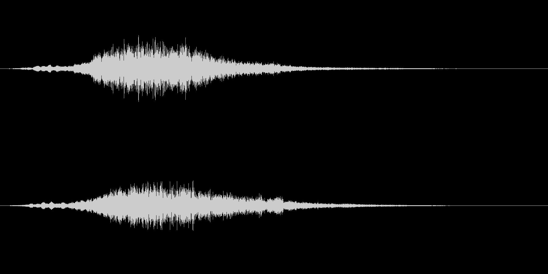 魔法の呪文、ワープの音の未再生の波形