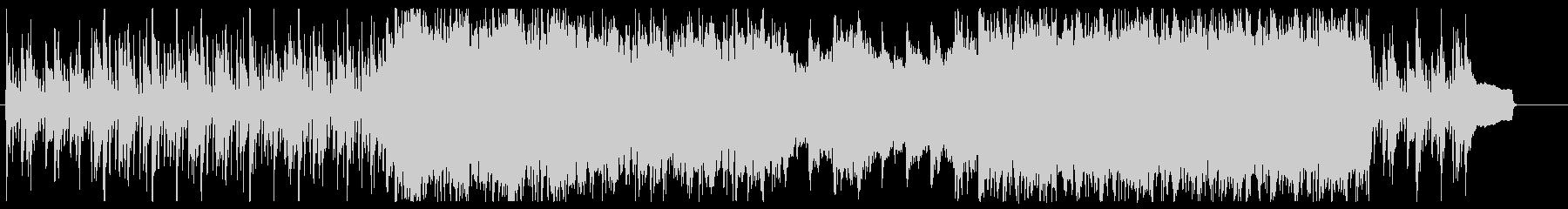 ポジティブなポップロックの未再生の波形