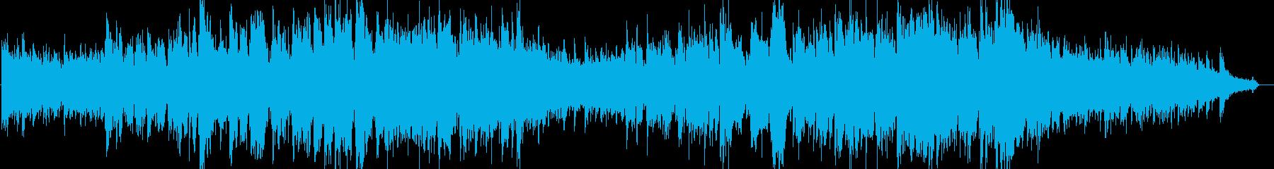 幻想的なエレピ伴奏のバラードの再生済みの波形