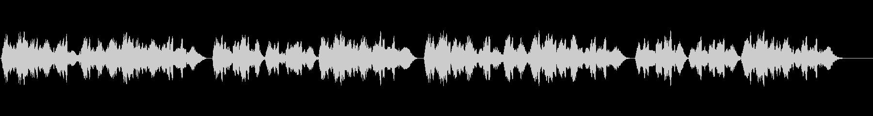 ロングロングアゴー/バイオリンソロの未再生の波形