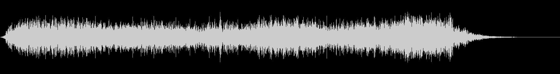 回転する高速フーシュ2の未再生の波形
