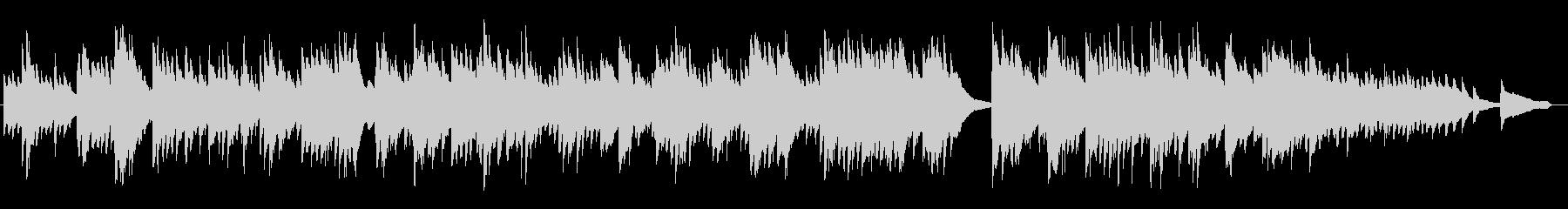 優しさ、切なさを演出するピアノBGMの未再生の波形