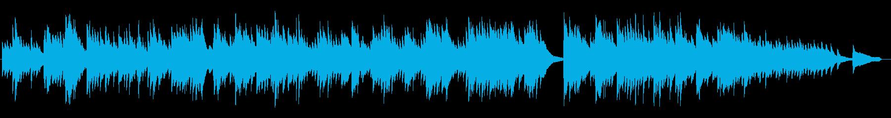 優しさ、切なさを演出するピアノBGMの再生済みの波形