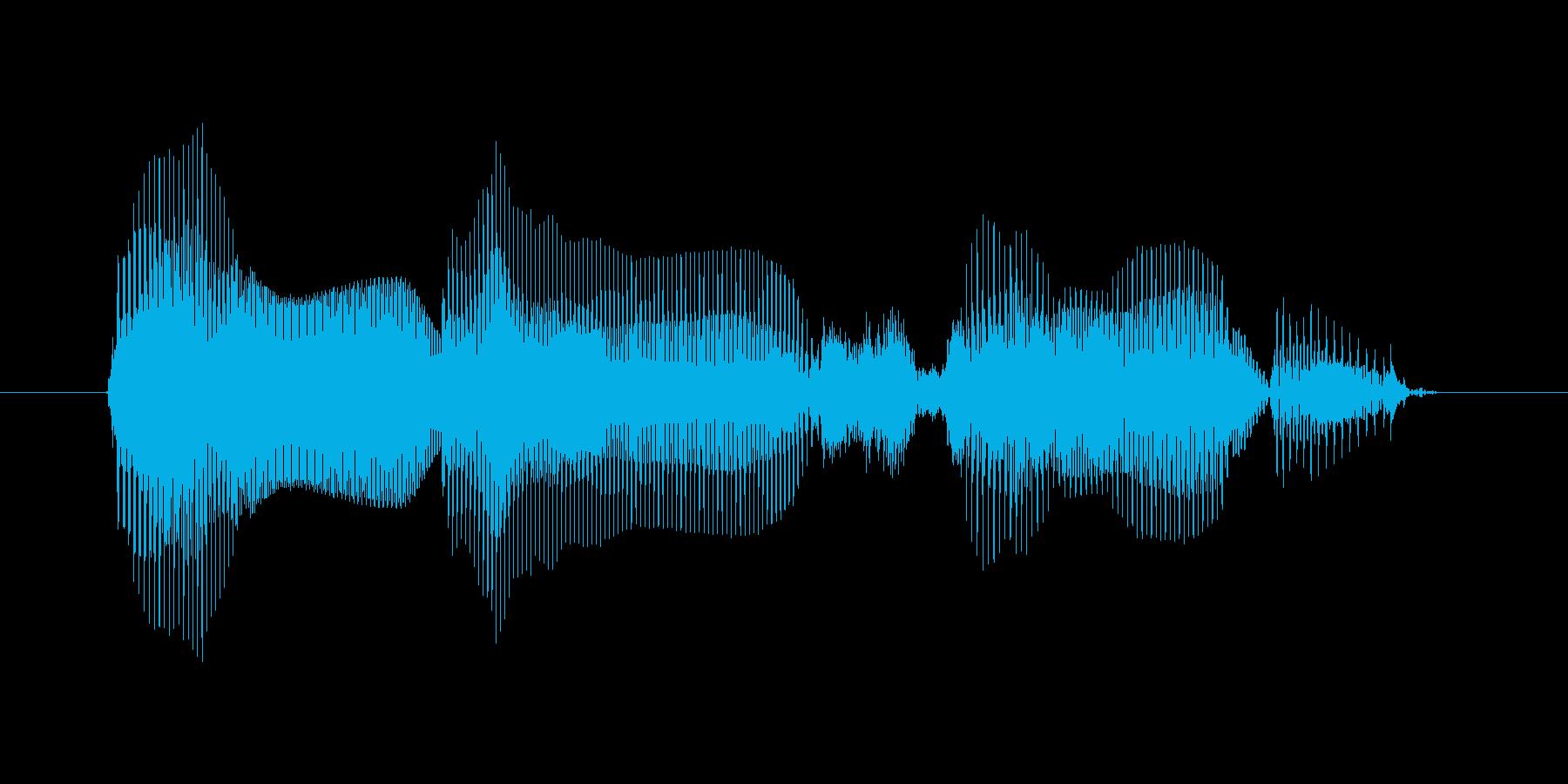 音量を下げるの再生済みの波形