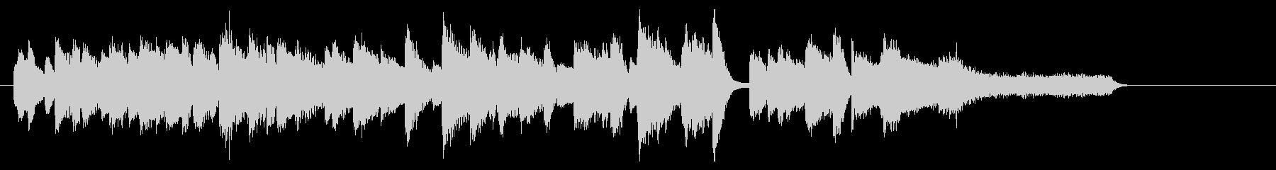明るく元気なジャズピアノジングル10 の未再生の波形
