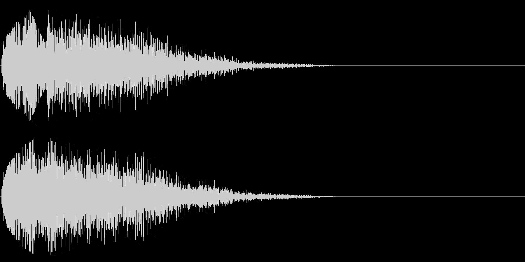 きらーん 流れるようにきれいな音の未再生の波形